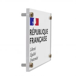 Plaque bloc-marque République Française
